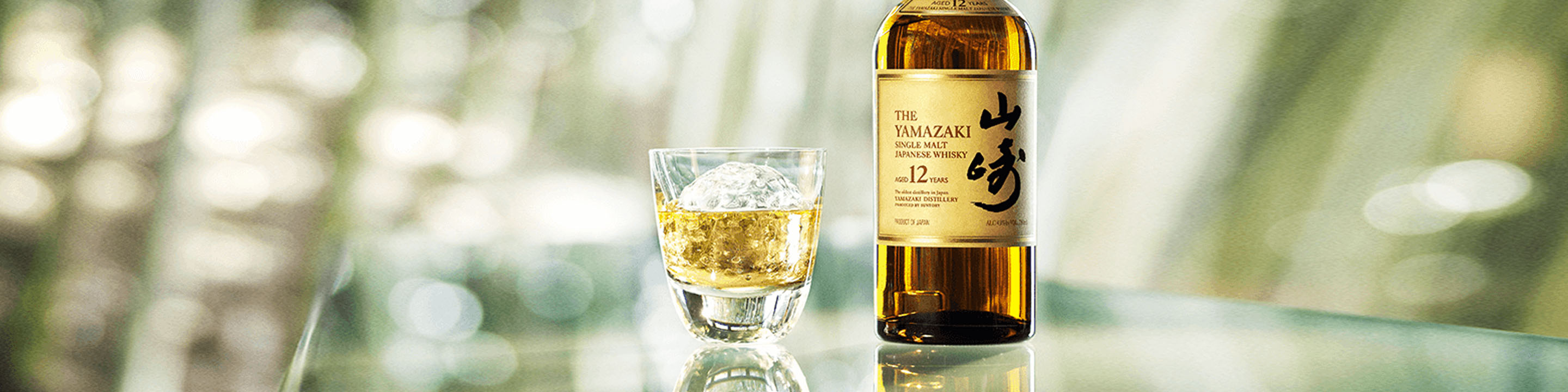 The Pioneer of Japanese whisky. Yamazaki® is Suntory's flagship single malt, multi-layered with fruit and Mizunara aromas. Succulent with soft fruit.   Buy Yamazaki online now from nearby liquor stores via Minibar Delivery.
