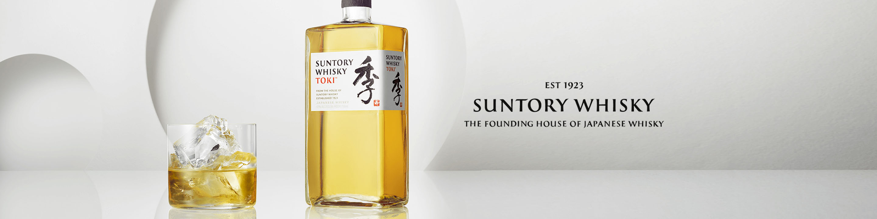 Suntory Whisky Toki™ is a vivid blend of carefully selected whiskies from the House of Suntory's globally acclaimed Hakushu, Yamazaki, and Chita distilleries.  Buy Suntory Whisky Toki online now from nearby liquor stores via Minibar Delivery.
