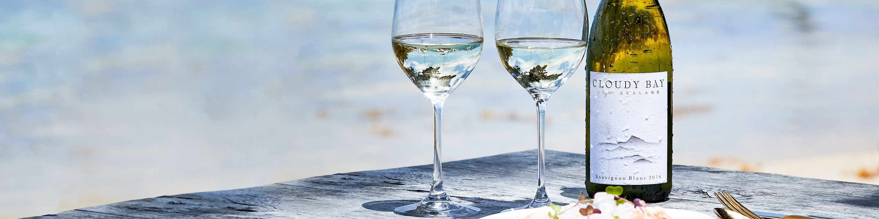 Cloudy Bay has almost single-handedly put New Zealand wines on the map. Its signature sauvignon blanc and chardonnay, oak-fermented Te Koko and Te Wahi pinot noir are among the benchmark wines in the Marlborough and Central Otago regions.