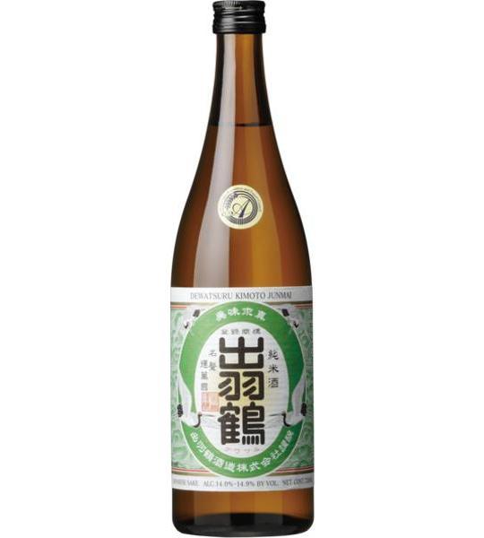 Dewatsuru