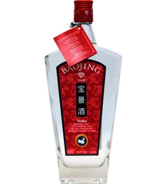 Baojing